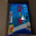 ふるさと納税無洗米毎月届く定期便が届きました。かなりおすすめです!